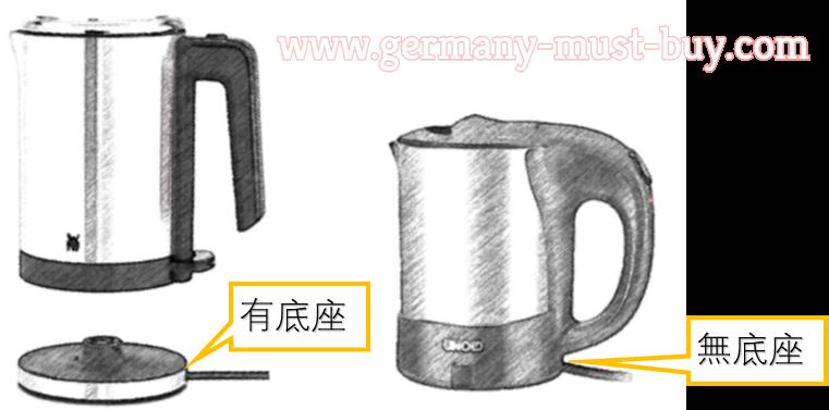 二種煮水器的比較,左側是底座可以分離的款式,右側為單件式